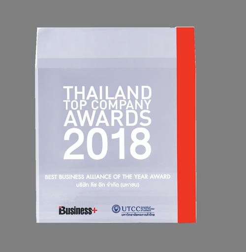 pre_ARLease-IT_award18d1DV4-01.png